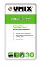 Штукатурка UMIX SHC-100
